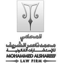 MOHAMMED ALSHAREEF LAW FIRM